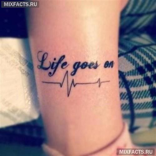 Тату надписи кончается жизнь но не любовь