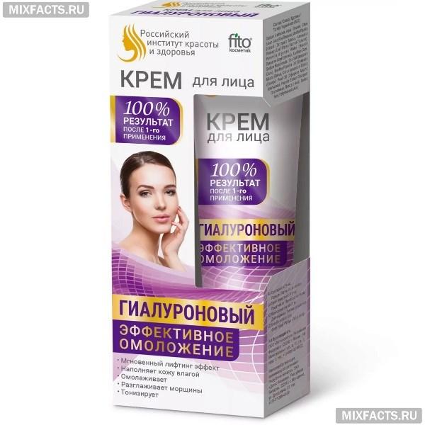 Обзор кремов для лица, которые можно купить в аптеке