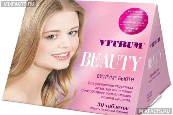 Комплексные витамины для женщин