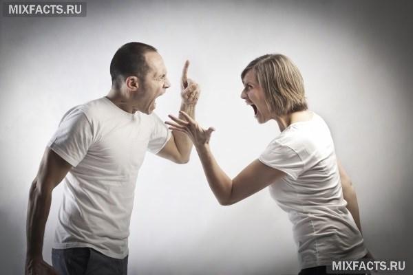 Почему мы с мужем постоянно ругаемся?