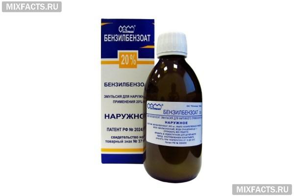 Как применяется Бензилбензоат эмульсия от вшей, чесотки и при демодекозе?