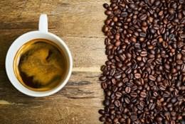 Какой кофе пить для похудения?